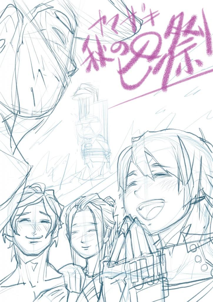ヤマザキ秋のピク祭り(下描き