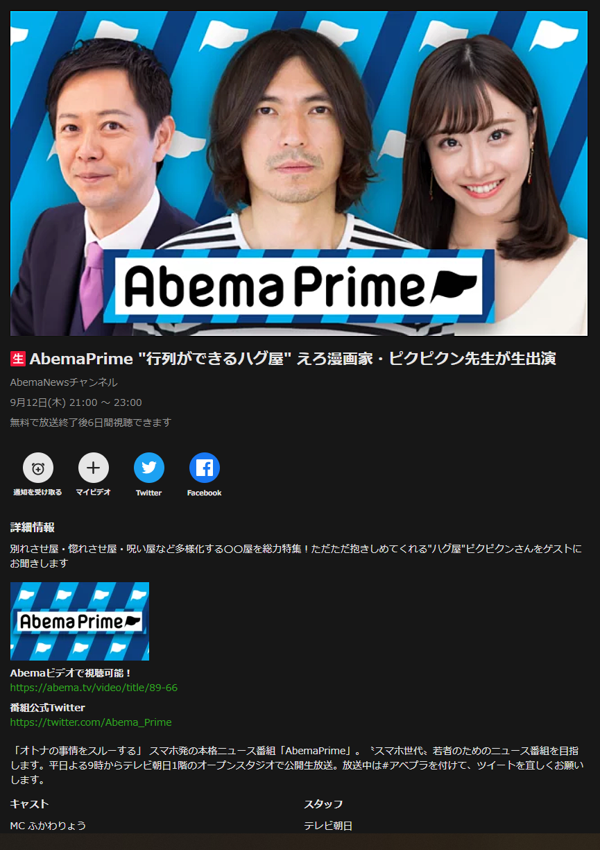 20190911a